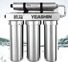 中脉颐芯净水机重庆售后安装移机更换滤芯服务,颐芯公司简介