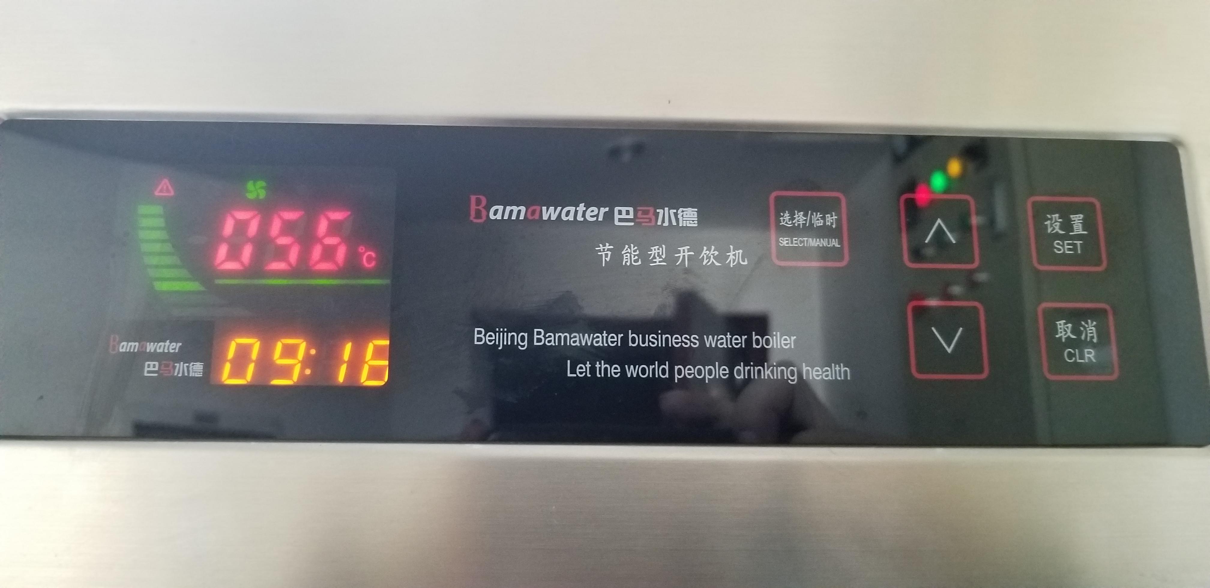 净饮一体开水机维修
