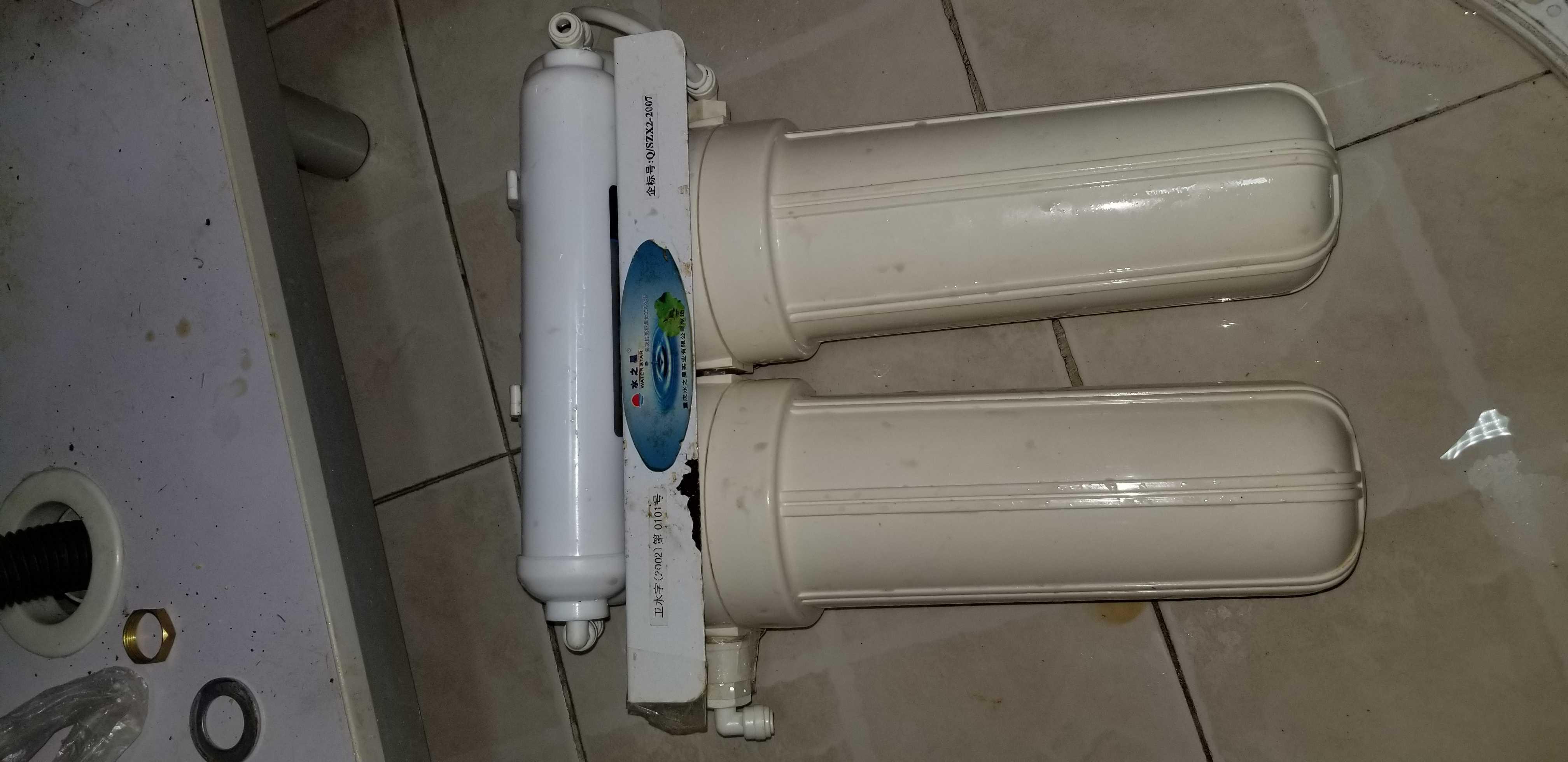 重庆渝北鲁能星城水之星净水器售后维修实例-龙头漏水以及更换滤芯  重庆净水售后 第2张