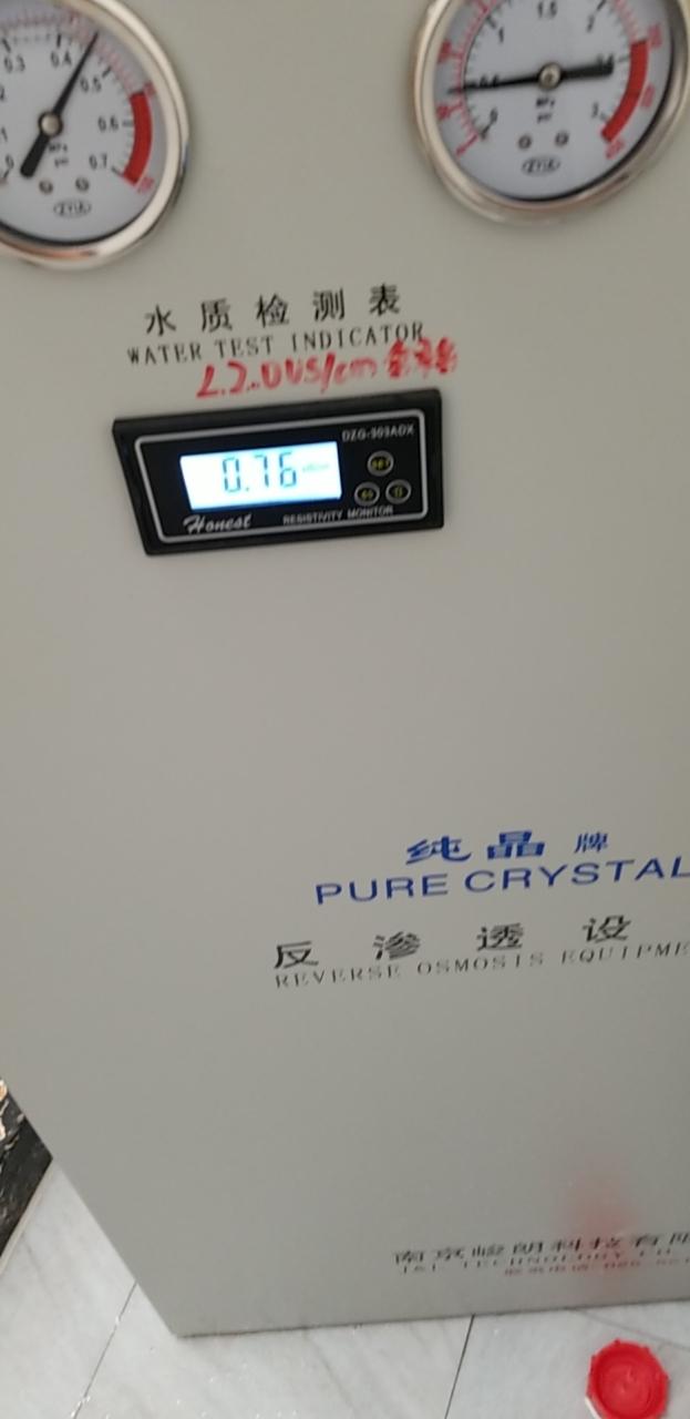 水是被怎样污染的-净水机过滤掉了水里的什么物质