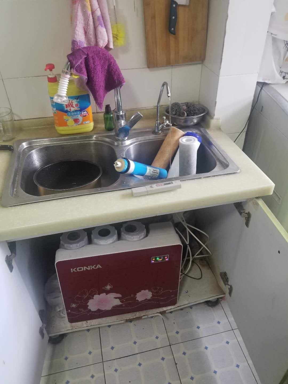 konka康佳售后/净水机无故障只是换滤芯  净水机售后 第1张
