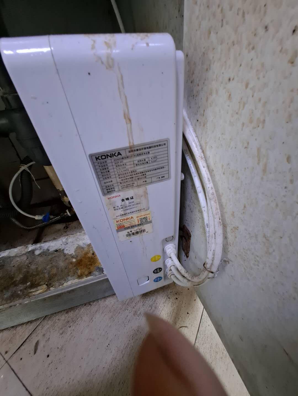 康佳净水器售后维修换滤芯服务  净水机售后 第1张